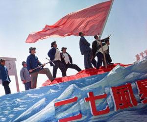 Image 1 (7)a_новый размер Ухан. Знамя