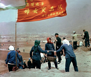 Image 2 Знамя. Шисаньлинское вожохранилище