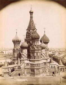 Москва. Собор Покрова на рву