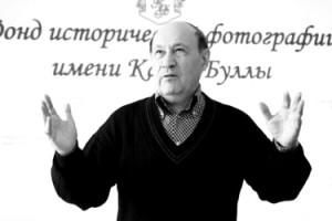 Эльбек Валентин Евгеньевич