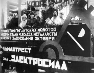 Агитмашина завода Электросила на демонстрации в день празднования Великого Октября, 1924.