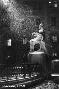 Чайковский,Москва,1960
