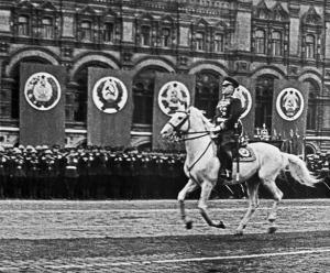 Парад Победы. Москва, 1945г