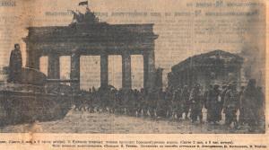 """Тёмин, пленные немцы у Бранденбургских ворот, газета """"Правда"""" 3 мая 1945 года"""