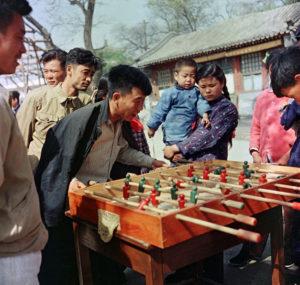 Image 2 (4)a_ Китай игра во дворе