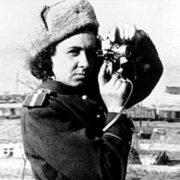 Ольга Александровна Ландер (1909-1996)
