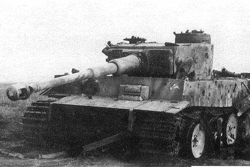 """подбитый нашими войсками немецкий танк """"Тигр"""""""